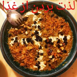 Recept Kashk e bademjan